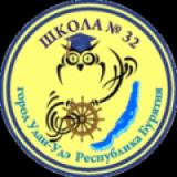 Номогоева Елена Владимировна