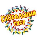 Конкурс «Ехор»,  посвященный «Сагаалган –2017 »