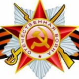 """Открытие пешеходного маршрута """"Тропа Победы"""""""